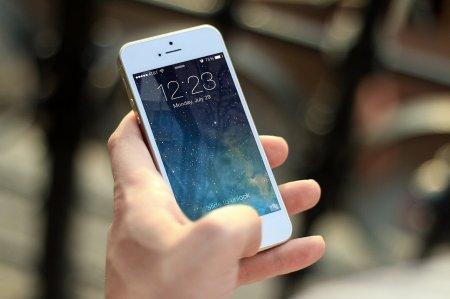 Мобильные телефоны и рак